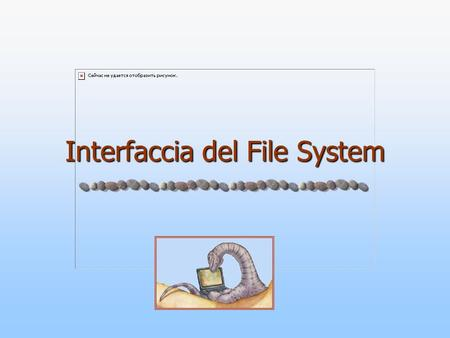 Interfaccia del File System