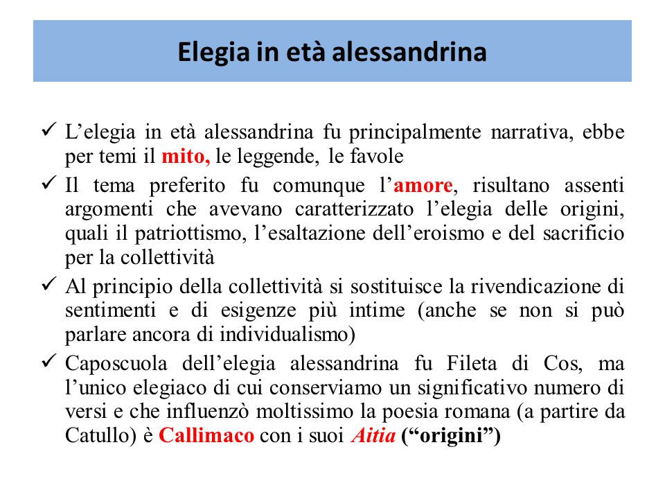 Elegia a Roma Quintiliano: ELEGIA QUOQUE GRAECOS PROVOCAMUS (Ist.Or.10.1.93) CANONE: GALLO, TIBULLO, PROPERZIO, OVIDIO INVENTOR: CORNELO GALLO