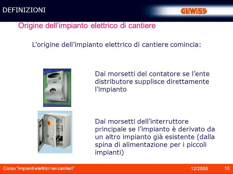 11 12/2005 Corso Impianti elettrici nei cantieri DEFINIZIONI Componenti elettrici dellimpianto