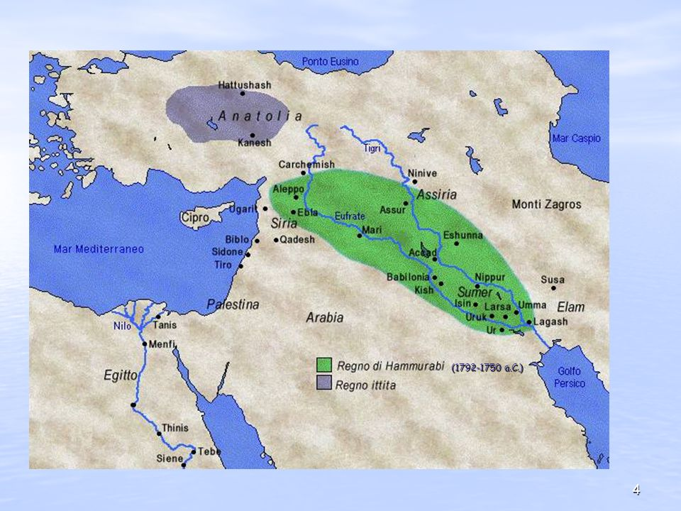 (1792-1750 a.C.)