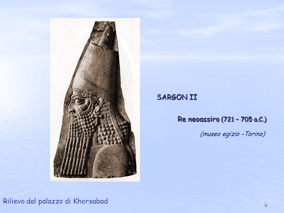 Rilievo dal palazzo di Khorsabad