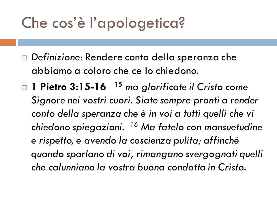 Che cos'è l'apologetica