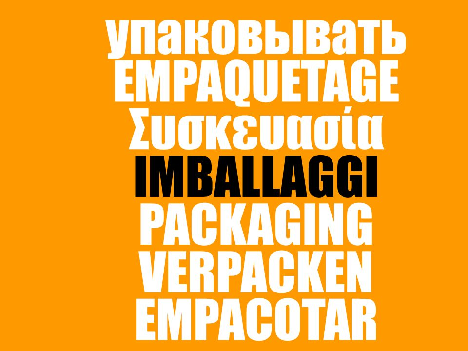 упаковывать EMPAQUETAGE Συσκευασία IMBALLAGGI PACKAGING VERPACKEN EMPACOTAR