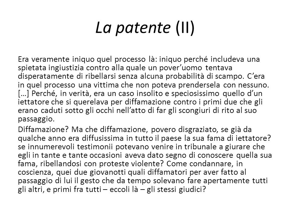 La patente (II)