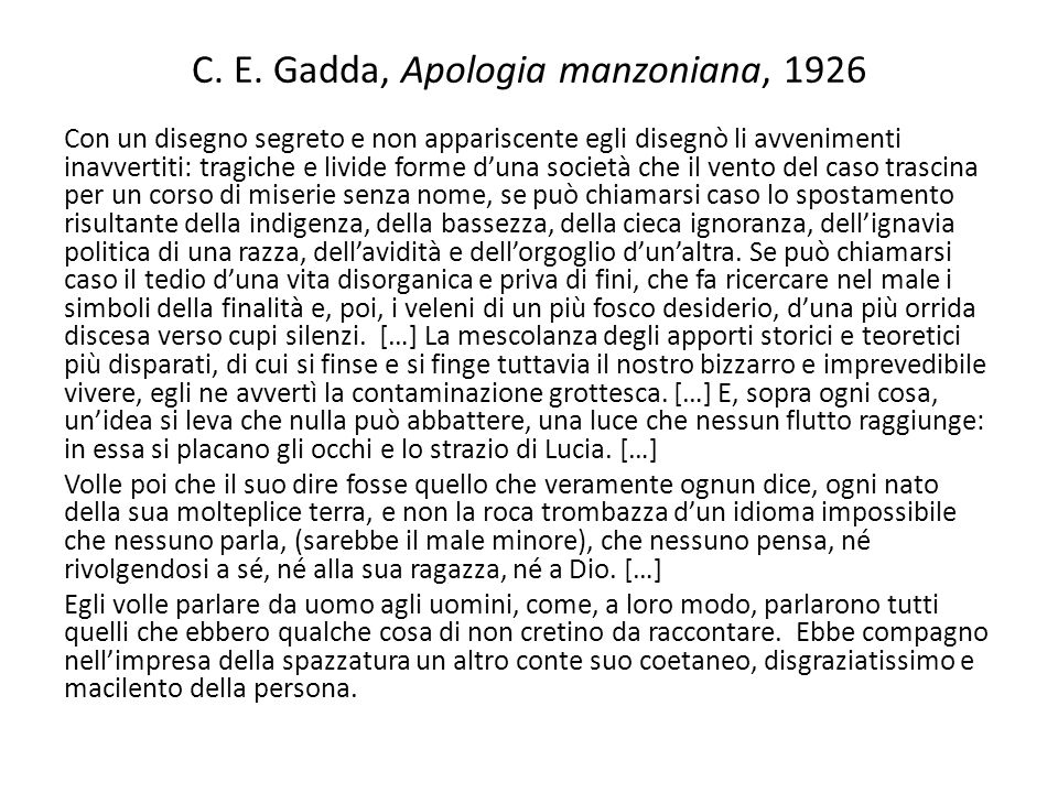 C. E. Gadda, Apologia manzoniana, 1926