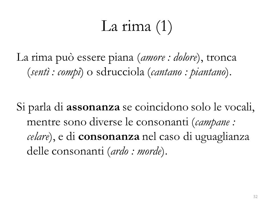 La rima (1)