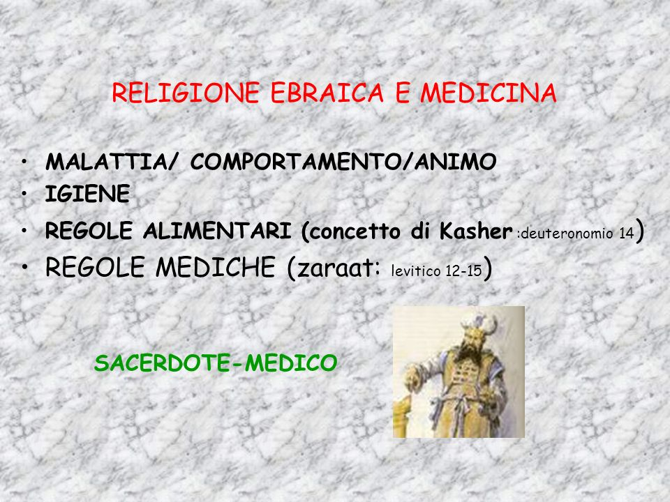 RELIGIONE EBRAICA E MEDICINA