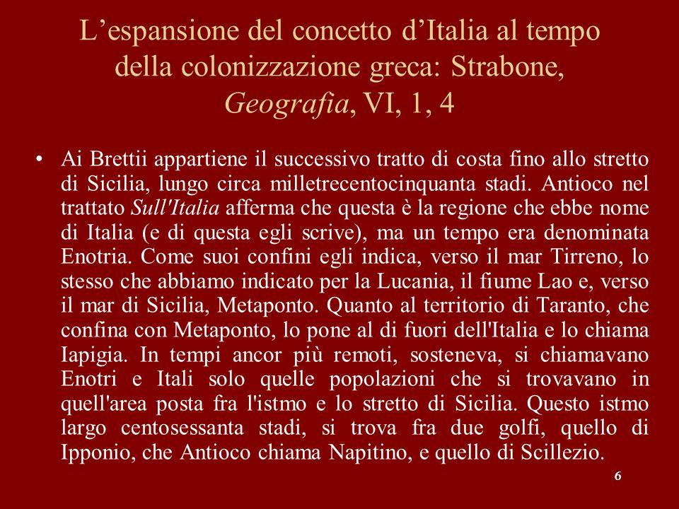 L'espansione del concetto d'Italia al tempo della colonizzazione greca: Strabone, Geografia, VI, 1, 4