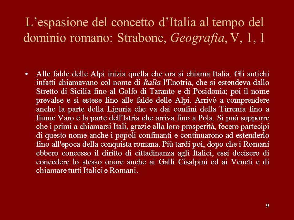 L'espasione del concetto d'Italia al tempo del dominio romano: Strabone, Geografia, V, 1, 1