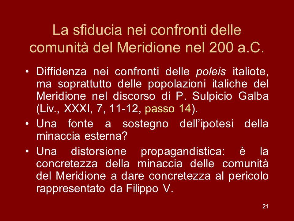 La sfiducia nei confronti delle comunità del Meridione nel 200 a.C.