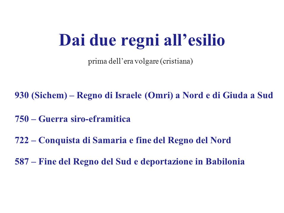 Dai due regni all'esilio