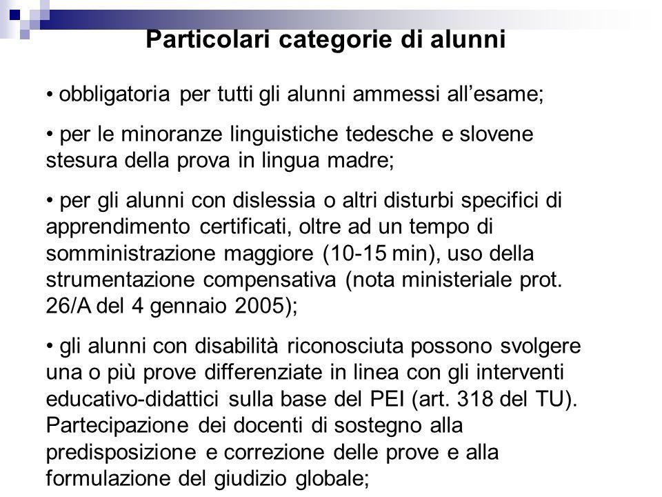 Particolari categorie di alunni