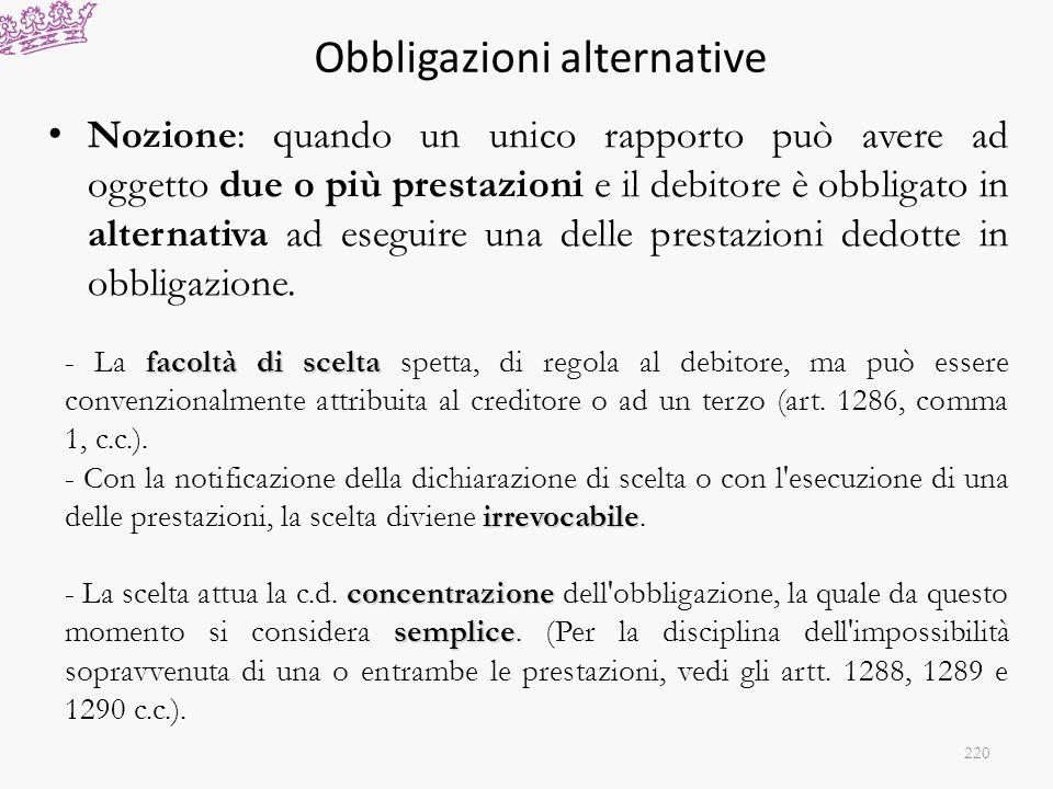 Obbligazioni alternative