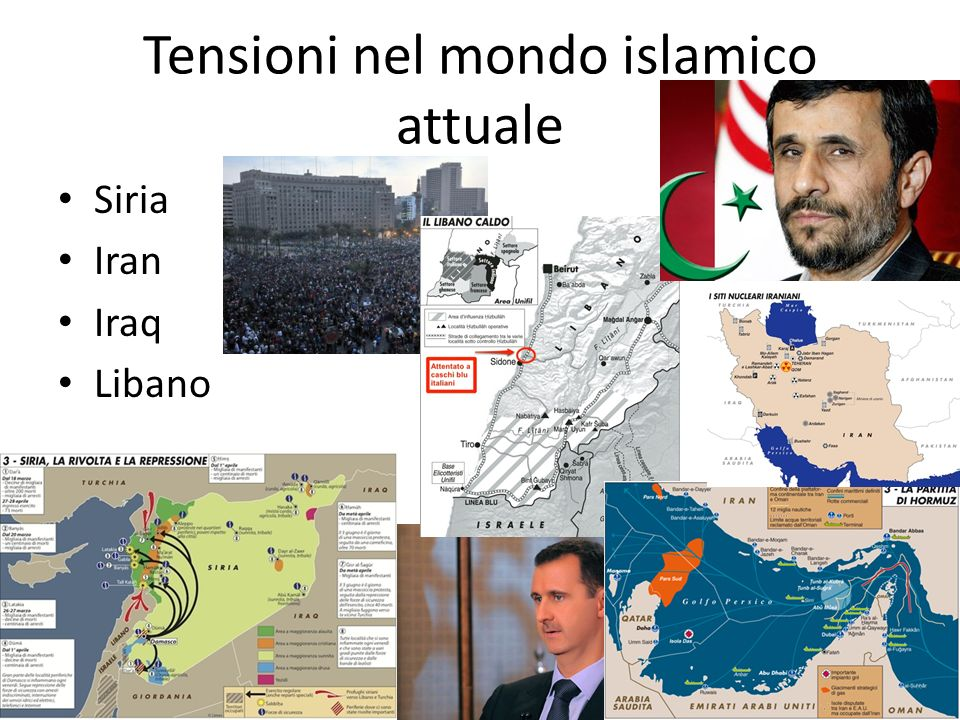 Tensioni nel mondo islamico attuale