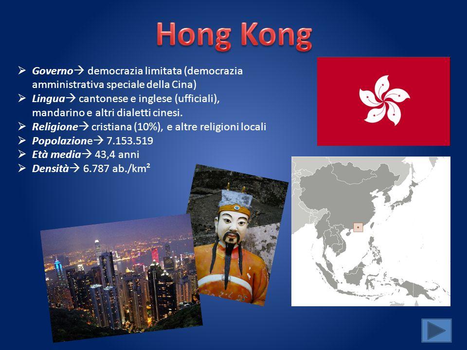 Hong Kong Governo democrazia limitata (democrazia amministrativa speciale della Cina)