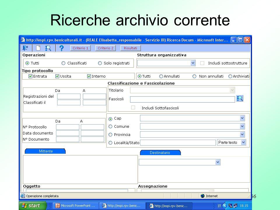 Ricerche archivio corrente