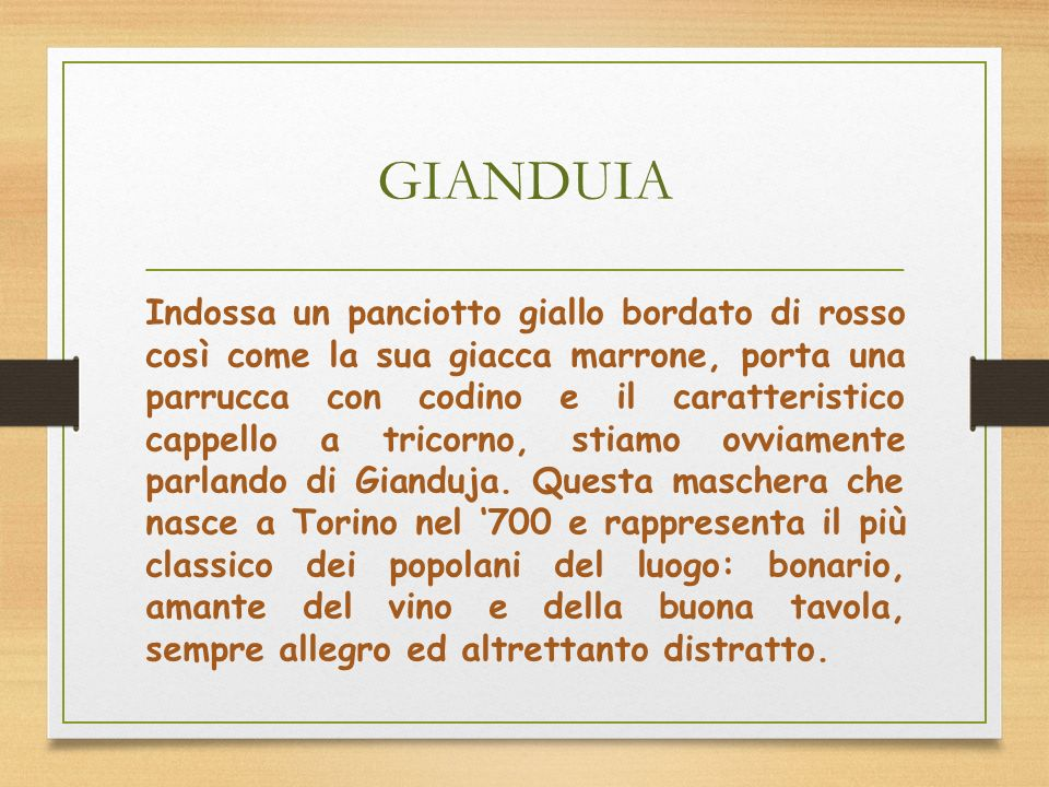 GIANDUIA