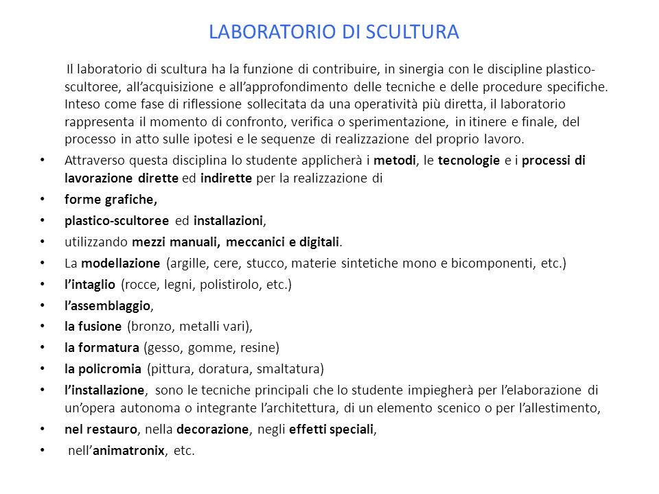LABORATORIO DI SCULTURA