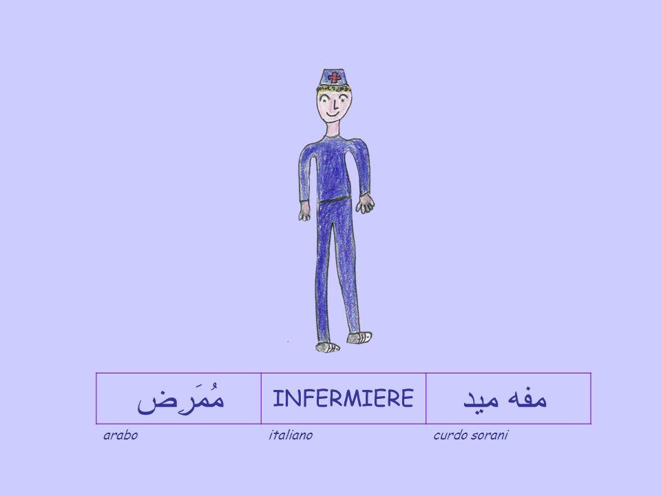 مُمَرِض INFERMIERE مفه ميد arabo italiano curdo sorani