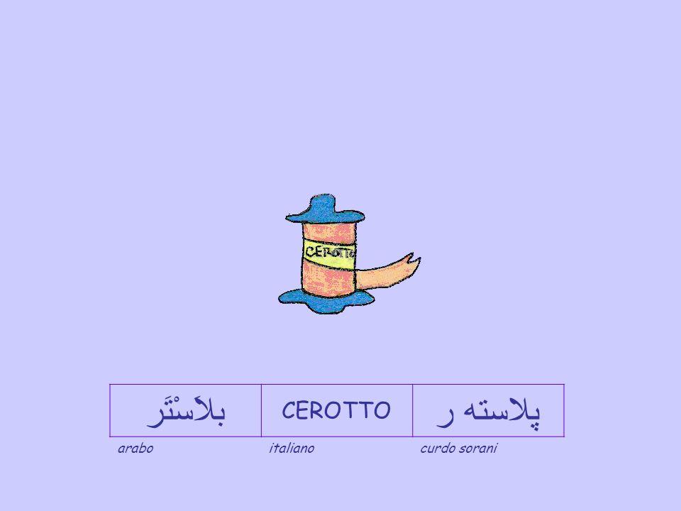 بلاَسْتَر CEROTTO پلاسته ر arabo italiano curdo sorani