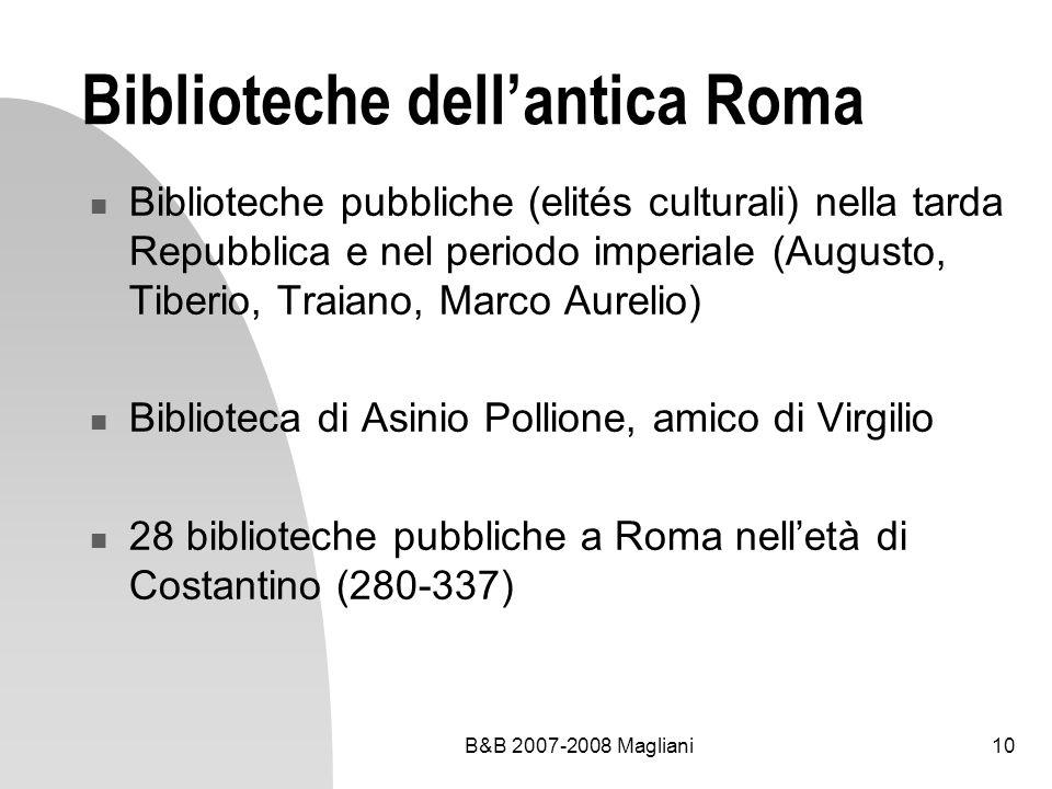 Biblioteche dell'antica Roma