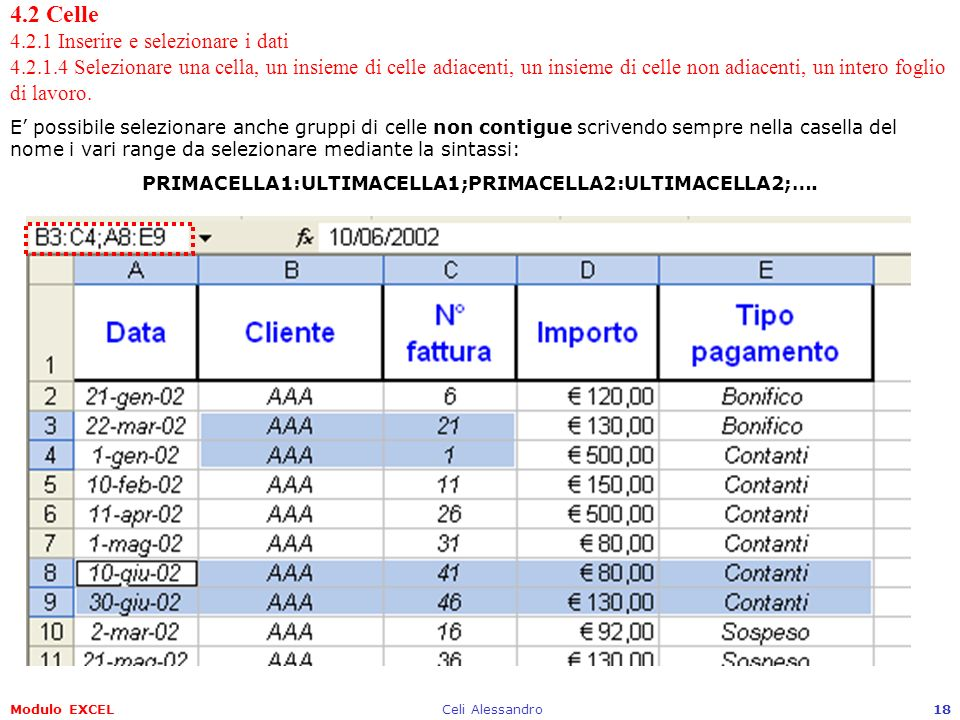PRIMACELLA1:ULTIMACELLA1;PRIMACELLA2:ULTIMACELLA2;….