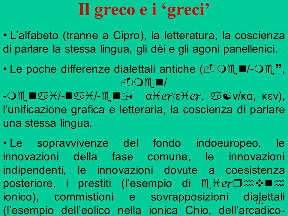 Il greco e i 'greci' L'alfabeto (tranne a Cipro), la letteratura, la coscienza di parlare la stessa lingua, gli dèi e gli agoni panellenici.