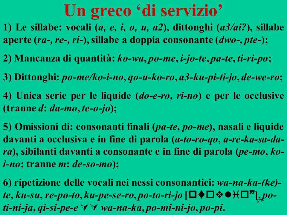 Un greco 'di servizio'