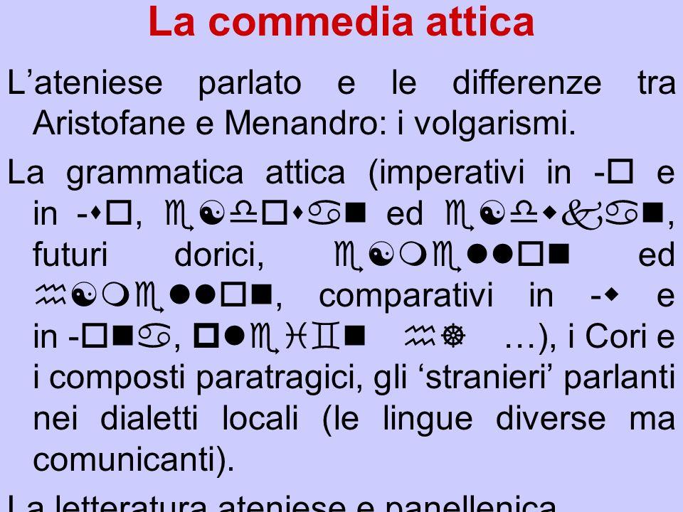 La commedia attica L'ateniese parlato e le differenze tra Aristofane e Menandro: i volgarismi.
