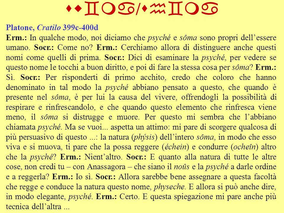 sw`ma/sh`ma Platone, Cratilo 399c-400d