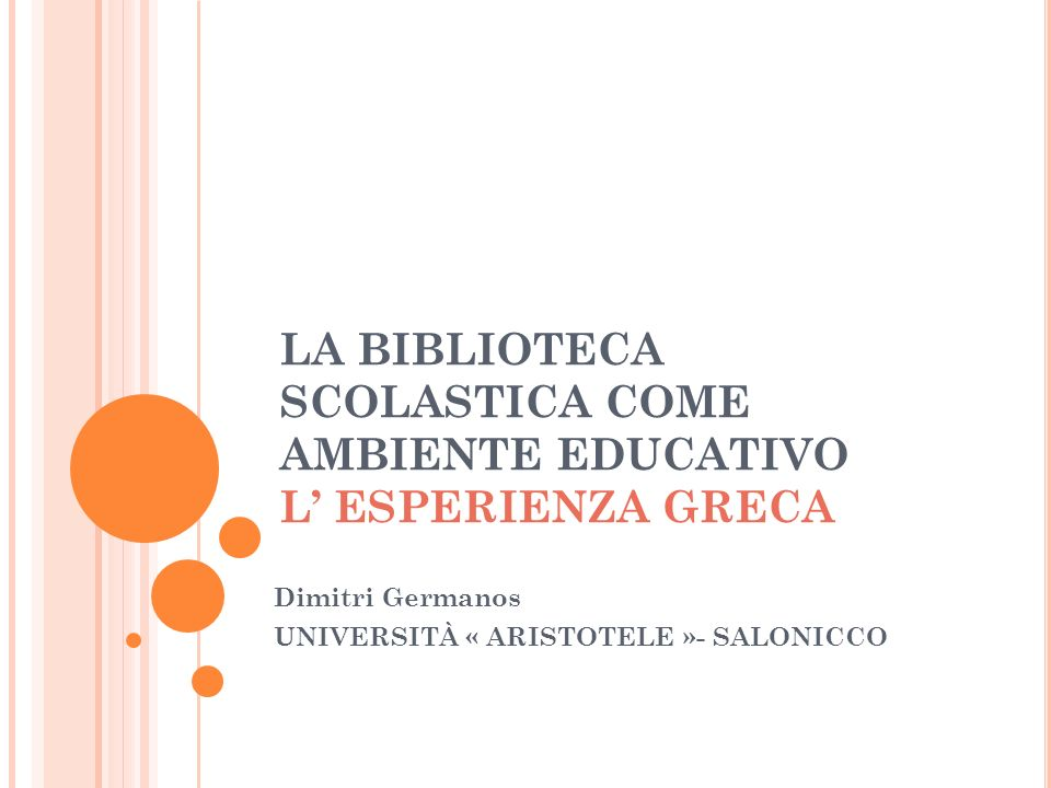 LA BIBLIOTECA SCOLASTICA COME AMBIENTE EDUCATIVO L' ESPERIENZA GRECA
