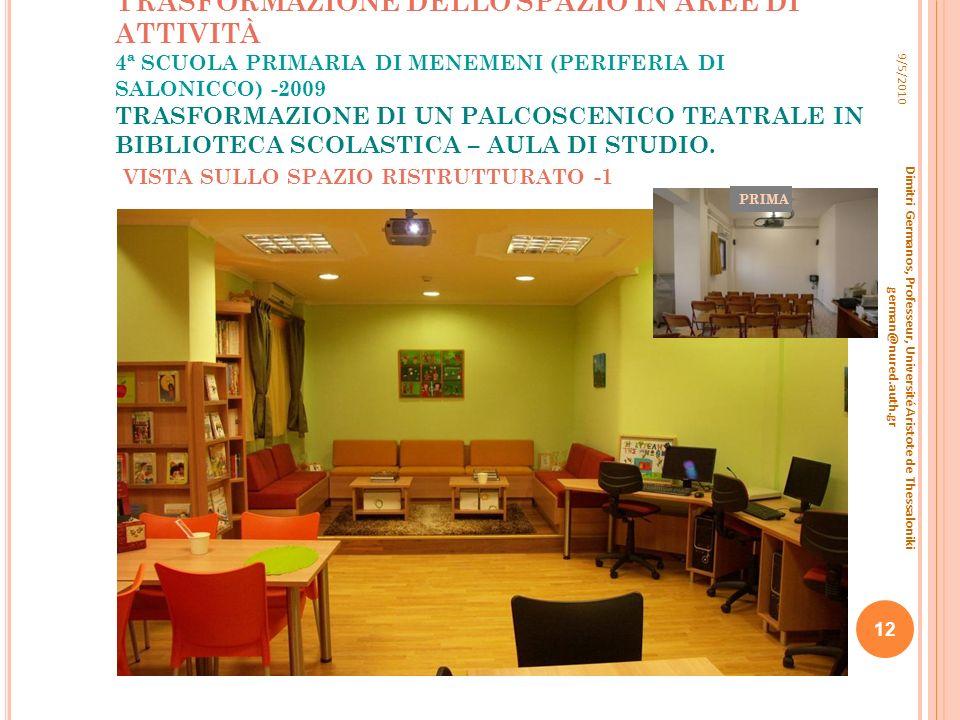 TRASFORMAZIONE DELLO SPAZIO IN AREE DI ATTIVITÀ 4ª SCUOLA PRIMARIA DI MENEMENI (PERIFERIA DI SALONICCO) -2009 TRASFORMAZIONE DI UN PALCOSCENICO TEATRALE IN BIBLIOTECA SCOLASTICA – AULA DI STUDIO. VISTA SULLO SPAZIO RISTRUTTURATO -1
