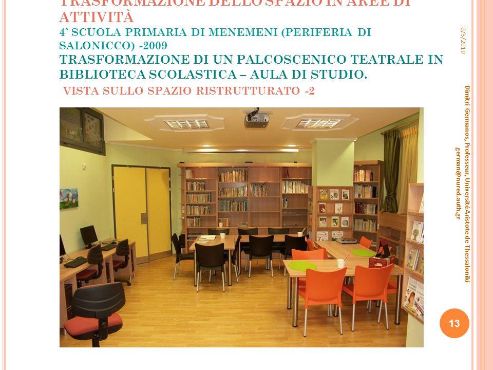 TRASFORMAZIONE DELLO SPAZIO IN AREE DI ATTIVITÀ 4ª SCUOLA PRIMARIA DI MENEMENI (PERIFERIA DI SALONICCO) -2009 TRASFORMAZIONE DI UN PALCOSCENICO TEATRALE IN BIBLIOTECA SCOLASTICA – AULA DI STUDIO. VISTA SULLO SPAZIO RISTRUTTURATO -2