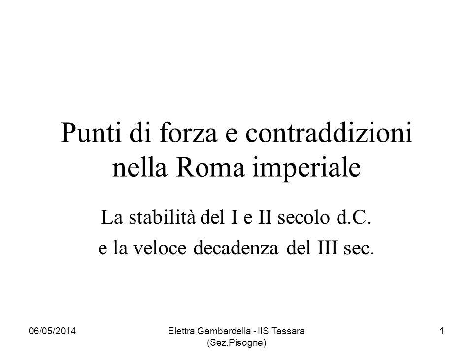 Punti di forza e contraddizioni nella Roma imperiale