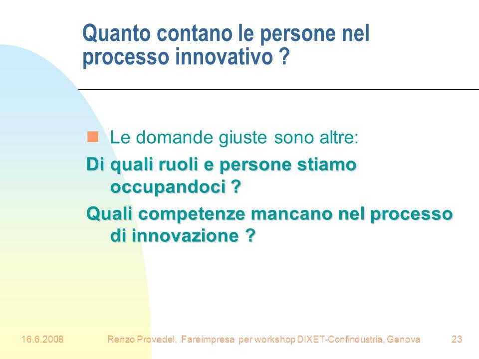 Quanto contano le persone nel processo innovativo