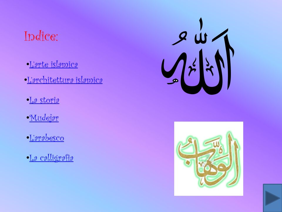 Indice: L'arte islamica L'architettura islamica La storia Mudejar