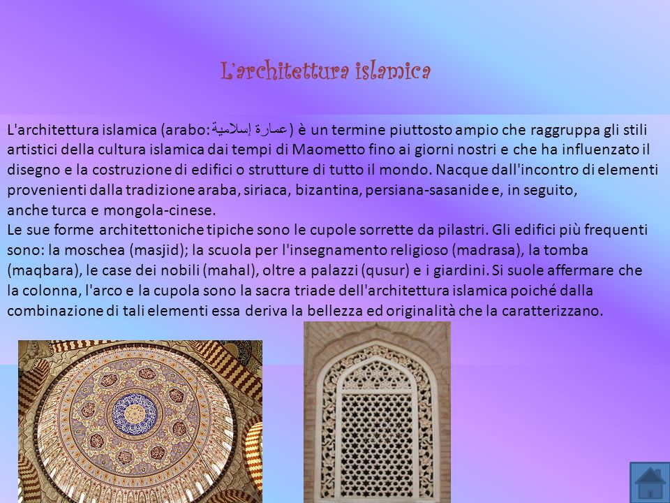 L'architettura islamica