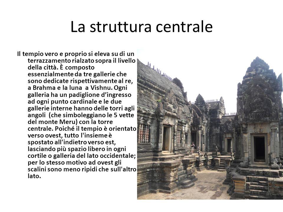 La struttura centrale