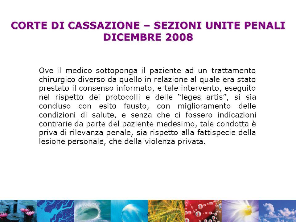 CORTE DI CASSAZIONE – SEZIONI UNITE PENALI DICEMBRE 2008