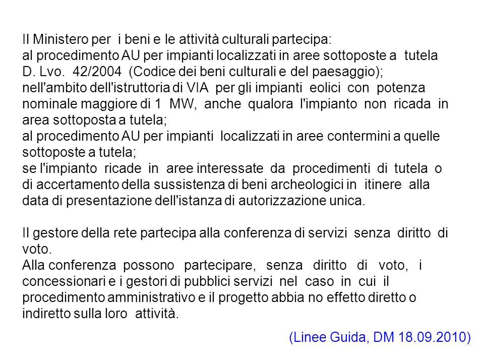 Il Ministero per i beni e le attività culturali partecipa:
