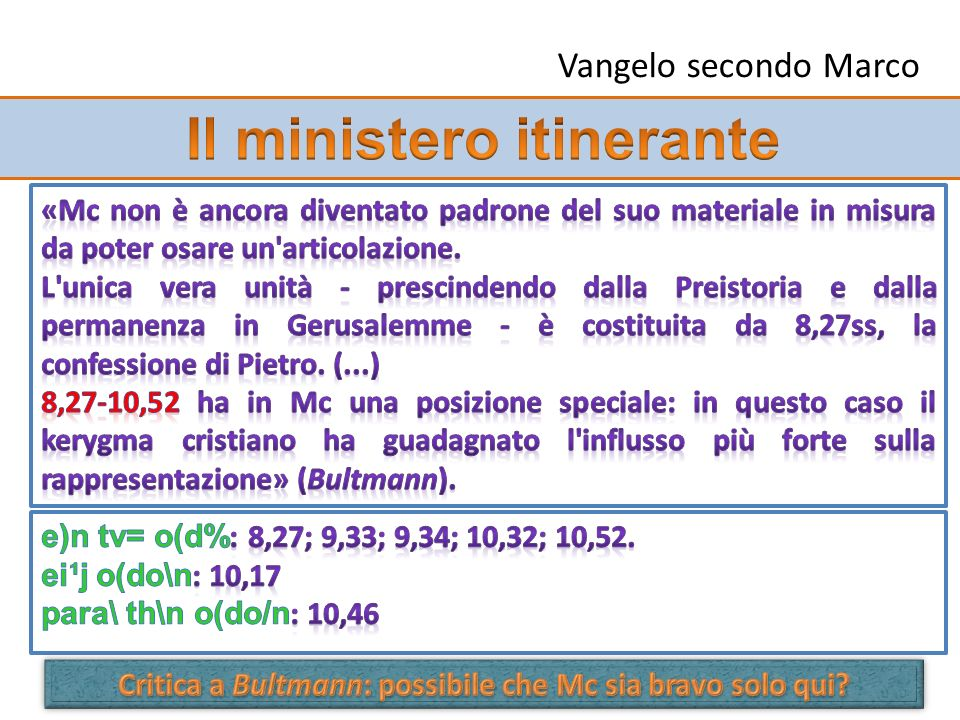 Il ministero itinerante
