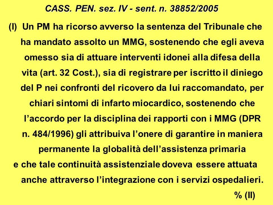 CASS. PEN. sez. IV - sent. n. 38852/2005