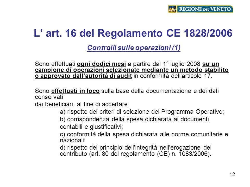L' art. 16 del Regolamento CE 1828/2006