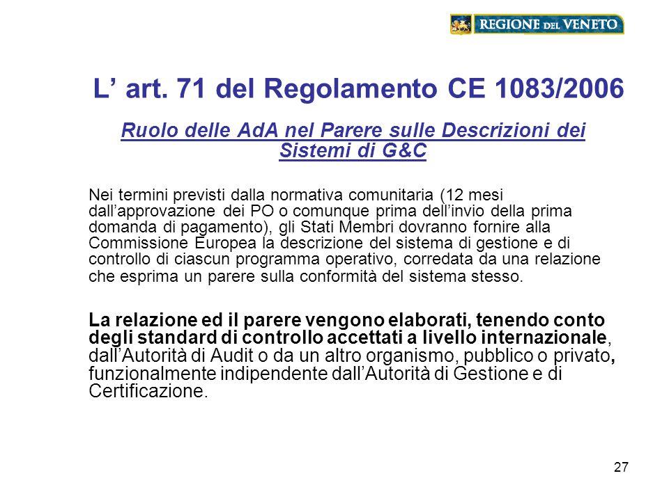 L' art. 71 del Regolamento CE 1083/2006
