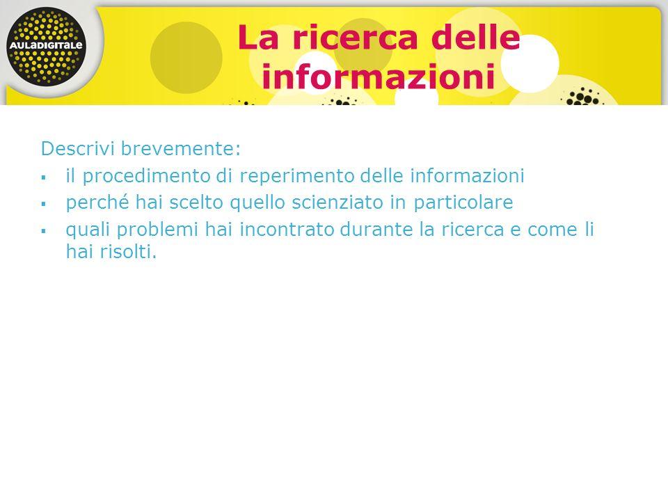 La ricerca delle informazioni