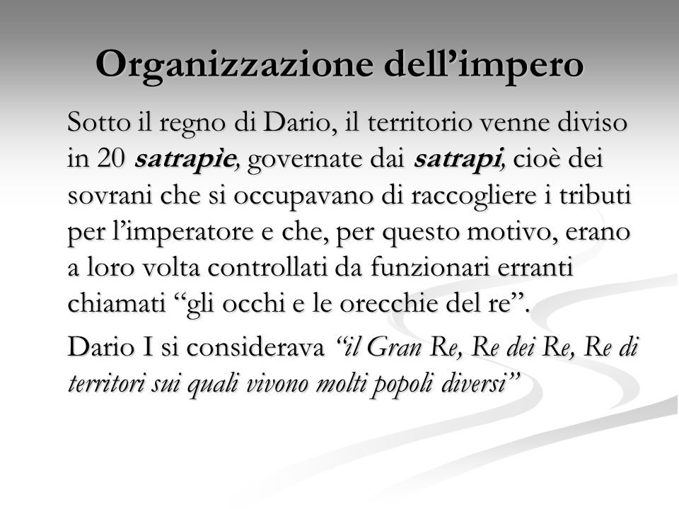 Organizzazione dell'impero