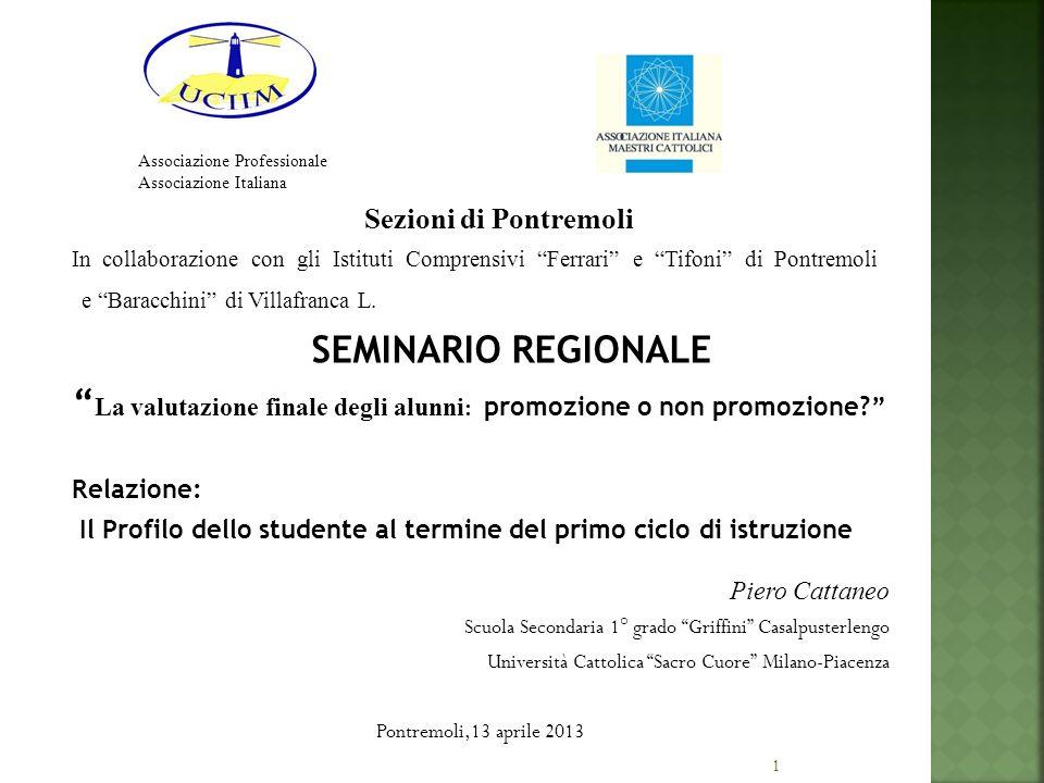 La valutazione finale degli alunni: promozione o non promozione
