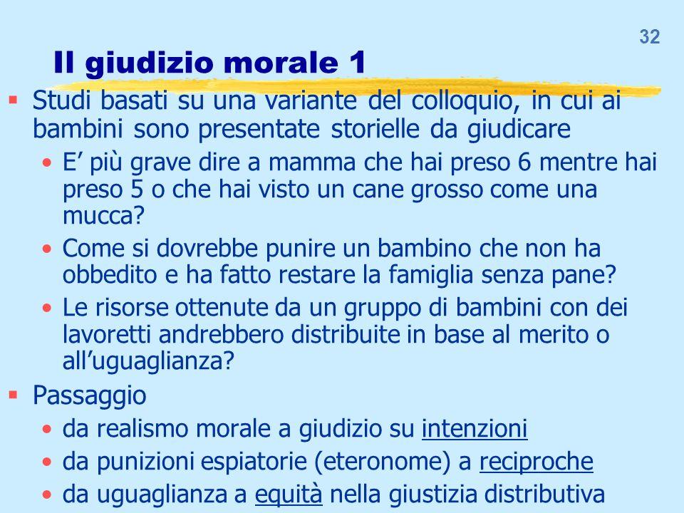Il giudizio morale 2