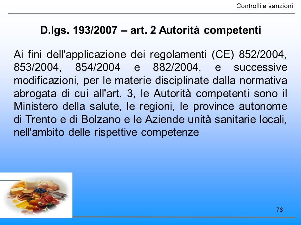 D.lgs. 193/2007 – art. 2 Autorità competenti