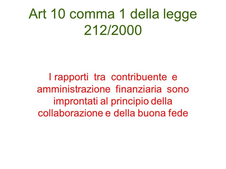 Art 10 comma 1 della legge 212/2000